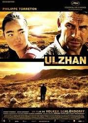 Ulzhan (2007) poster