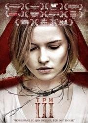 tri (2015) 01