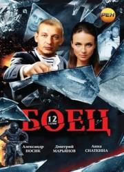 boets-2004-poster