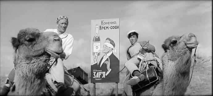 zolotoy-telyonok-1968-08