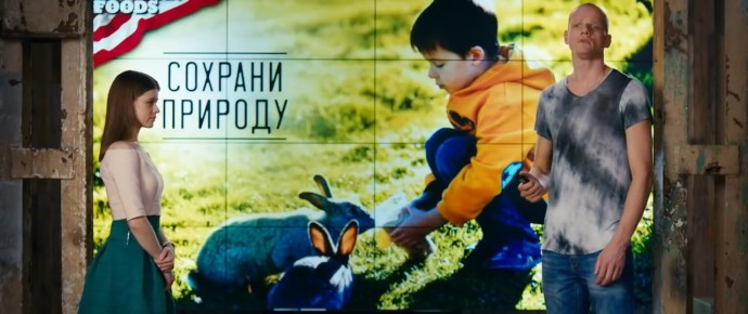 zavtrak-u-papy-2015-08
