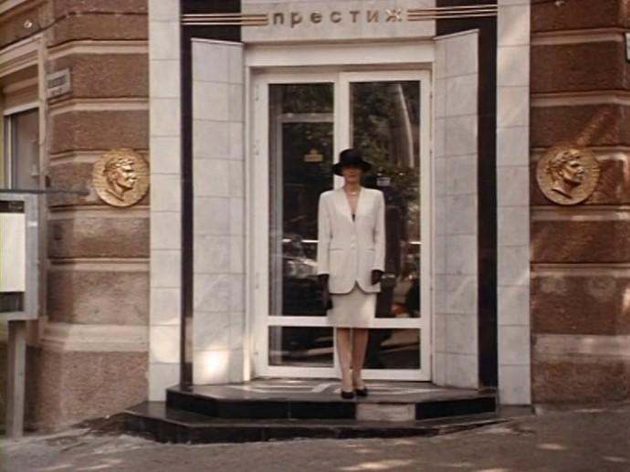 printsessa-na-bobakh-1997-08