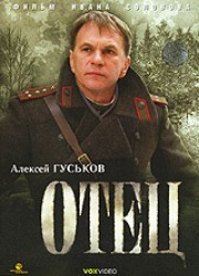 otets-2007-poster2